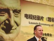 John Key speaking in Beijing at the Rewi Alley documentary launch - 2010