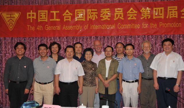 The executive committee of Gung Ho after its meeting 16 November 2000 in the Youxie Museum, Beijing. From left: Xiao Weixiang, Michael Crook (V-Ch), Mu Jingmei (Project Officer), Pat Adler, Lu Wanru (V-Ch), Bill Willmott, Guo Lina (Exec. Sec.), Wang Houde (Chairman), Lu Suhui (Accountant), Zhang Longhai, Tang Zongkun. (Mr Zhang Longhai was formerly Chinese Ambassador to NZ).