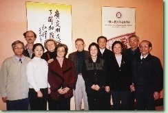 The executive committee of Gung Ho after its meeting 16 November 2000 in the Youxie Museum, Beijing. From left: Xiao Weixiang, Michael Crook (V-Ch), Mu Jingmei (Project Officer), Pat Adler, Lu Wanru (V-Ch), Bill Willmott, Guo Lina (Exec. Sec.), Wang Houde (Chairman), Lu Suhui (Accountant), Zhang Longhai, Tang Zongkun. (Mr Zhang Longhai was formerly Chinese Ambassador to NZ).