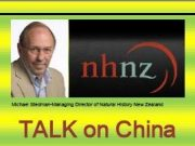 Michael Stedman NHNZ - Talk on China
