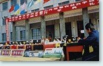 Shandan Bailie School - 1987