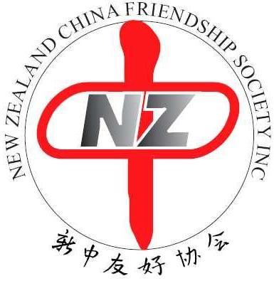 NZCFS logo