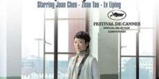 June Chinese Film 中国电影
