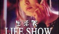 July Chinese Film 中国电影