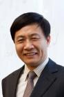 Ambassador Xu Jianguo