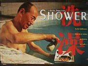 Movie: Shower