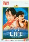 November Chinese Film 中国电影