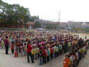 Playground of Gaoqiao Primary School, Hongan County
