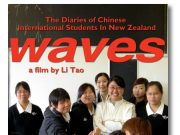 waves documentary