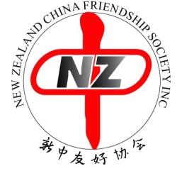 NZCFS-Logo