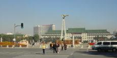 April Meeting -Manchuria – Past, Present, Future