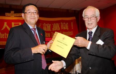Hon Patron Simon Deng Li with Nat President