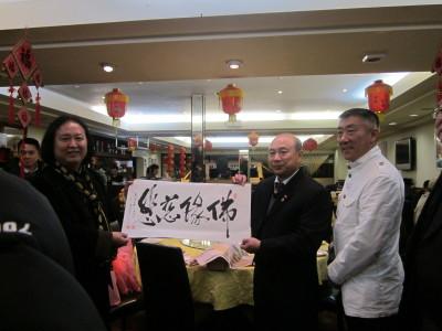 Presentation to Mr. Zhao (left) by Mr. Kim (Centre) Rotorua Chinese Association.