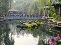 Jinan cold water springs
