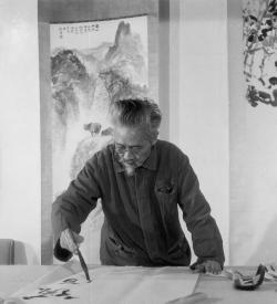 Shi Lu paints a lotus flower, 1981