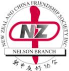 NZCFS Nelson