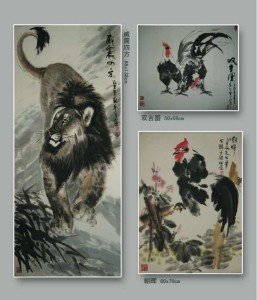 Chinese paintings James Lin