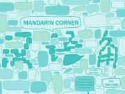 Mandarin Corner