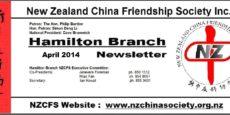 Hamilton Branch Newsletter April 2014