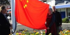 Report from New Zealand China Friendship Society National Conference Havelock North 23–25 May 2014
