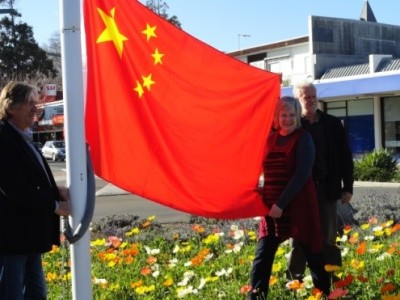chinese flag in Havelock North