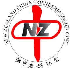 NZCFS Society Logo_jpeg