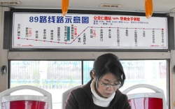 Display of bus-route details on No. 89 bus (Hwa Nan College to town centre)