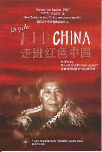 Inside Red China_DVD cover