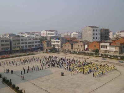 Playground of Hong'an County Middle School