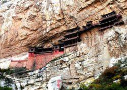 Mongolian Tour.2
