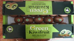 Hongyang-kiwifruit package-- Golden Qinchuan Kiwifruit Cooperative
