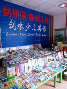 Kiwi English books laid out at 'Cambridge Young Learners English School'.  All these books were supplied by a variety of NZ sources.