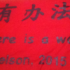 A 2015 Conference Banner