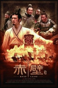 Red Cliff, chinese movie