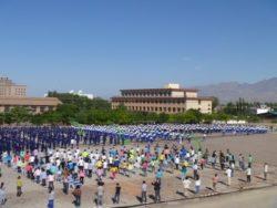Shandan Bailie School