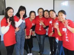 Our wonderful teachers, from left to right:  Alyssa (Juan Du), Gina, (Qianlan Zhou), Wendy (Jing Wen),  Jing (Jing Liu), Connie (Gaixiang Liu) and Yang (Yang Liu)