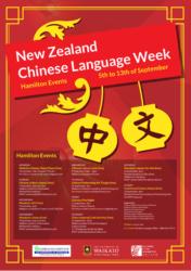 NZCLW 2015