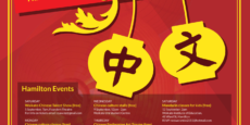 New Zealand Chinese Language week