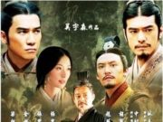 Red Cliff Chinese movie
