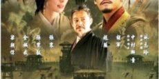 August 2015 Chinese Film  中国电影