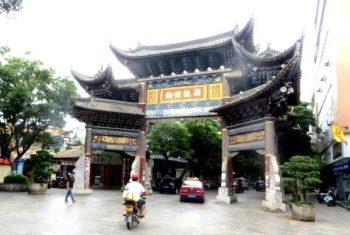 Explore China the SW. 1