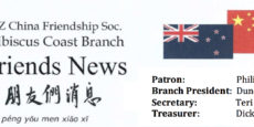 The last Hibiscus Coast Branch News