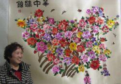Flowers_9730 (2)
