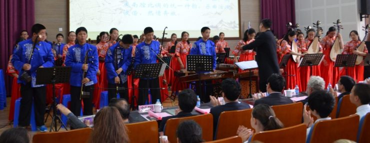 Qingpu Experimental School Traditional Instrument Orchestra - erhu, pipa and guzheng