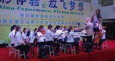 Hawkes Bay Orchestra