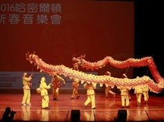 Hamilton Dragon Dance team performing a traditional dragon dance