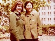 Rose Kerr with her roommate - Spring 1976