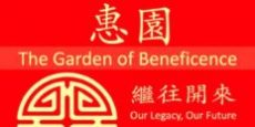 A Chinese Garden in Wellington – Fundraising begins