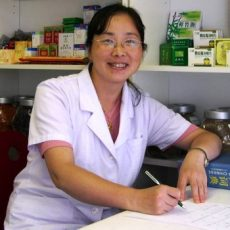 Helen Gao