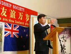 NZCFS 2017 Conference Consul General